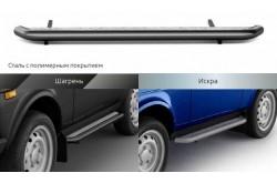 Пороги с алюминиевой площадкой Ø51 мм LADA 4x4 с черным покрытием