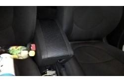 Подлокотник в салон авто