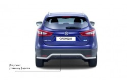 Защита заднего бампера Ø51 мм Nissan Qashqai 2